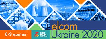 elcom-Ukraine