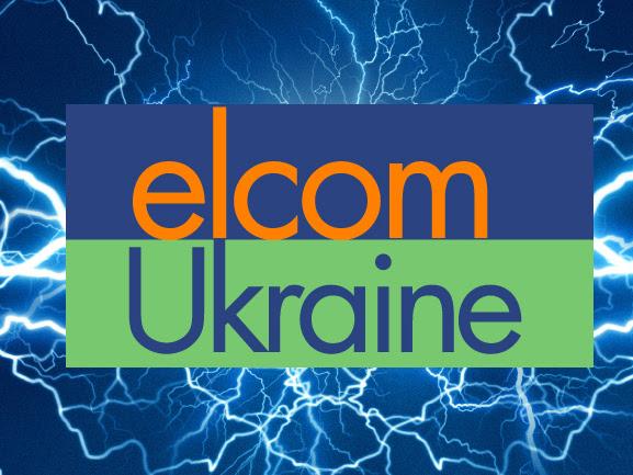 elcomUkraine 2020