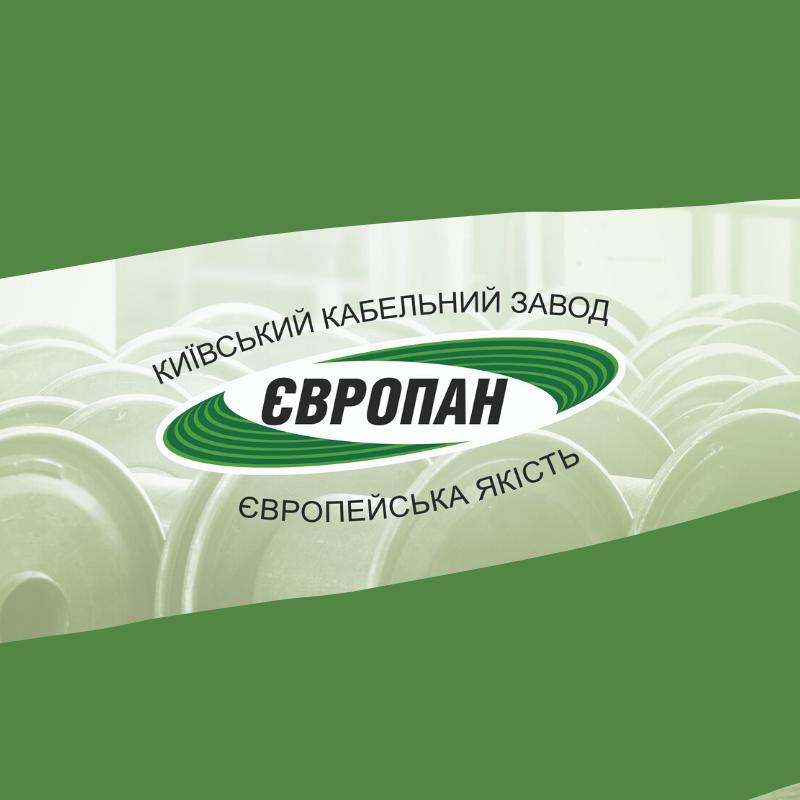 Кабельный завод «ЕВРОПАН» открыл представительство в Польше