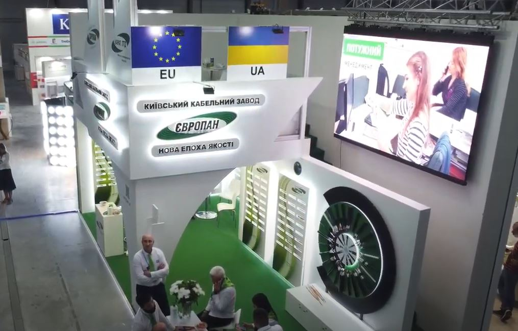 europan 2021